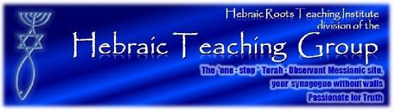Andre Ten Krooden Torah Classes reference letter